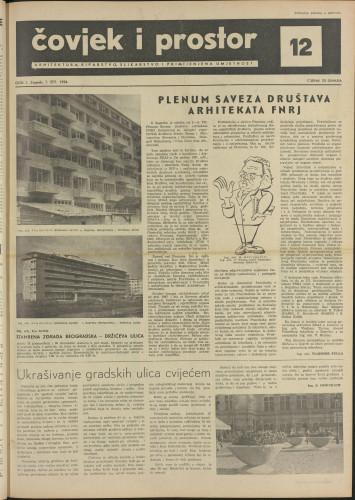 Čovjek i prostor 1954 / 12