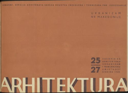 Arhitektura 1949 / 25-27