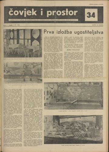 Čovjek i prostor 1955 / 34