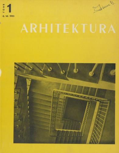 Arhitektura 1953 / 1